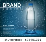pure mineral water ad ...   Shutterstock .eps vector #676401391