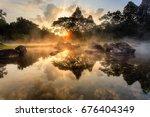 mineral hot water in hot...   Shutterstock . vector #676404349