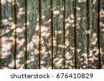 vintage wooden old planks... | Shutterstock . vector #676410829