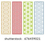 decorative geometric line... | Shutterstock .eps vector #676459021