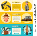 funny detective character.... | Shutterstock .eps vector #676462699