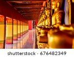 temple thailand buddha   | Shutterstock . vector #676482349
