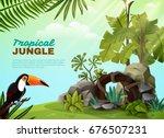 tropical jungle landscape... | Shutterstock .eps vector #676507231