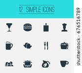 vector illustration set of... | Shutterstock .eps vector #676516789
