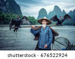 Cormorant Fisherman In...