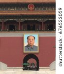 Small photo of Chairman Mao's portrait hangs over Tiananmen Gate in the Forbidden City in Beiing, China