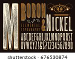 boron   nickel is an original... | Shutterstock .eps vector #676530874