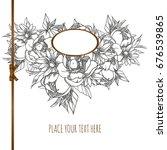 vintage delicate invitation... | Shutterstock .eps vector #676539865