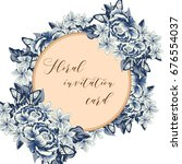 romantic invitation. wedding ... | Shutterstock . vector #676554037
