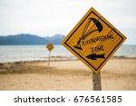Kiteboarding Sign  Wooden...