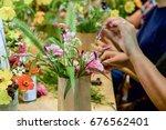 school of flower arranging... | Shutterstock . vector #676562401