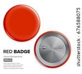 blank red badge vector.... | Shutterstock .eps vector #676588075