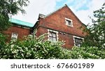 the house in the english style... | Shutterstock . vector #676601989