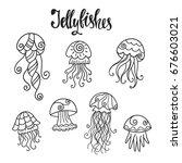 set of hand drawn cartoon funny ... | Shutterstock .eps vector #676603021