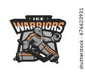 hockey goalkeeper logo  emblem. | Shutterstock .eps vector #676623931