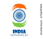 happy independence day  15th... | Shutterstock .eps vector #676649404