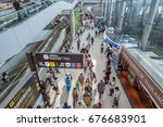 bangkok thailand   june 14 2017 ... | Shutterstock . vector #676683901