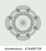 green linear rosette | Shutterstock .eps vector #676689739