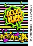 good luck  vector bright youth... | Shutterstock .eps vector #676693879