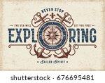 Vintage Never Stop Exploring...