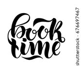 book time. inspirational and... | Shutterstock .eps vector #676697467