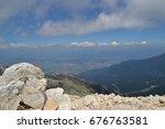 mountain walk to vihren peak.... | Shutterstock . vector #676763581