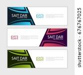abstract design banner template....   Shutterstock .eps vector #676767025