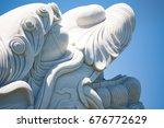 danang  vietnam june 28 ... | Shutterstock . vector #676772629