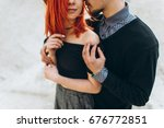 portrait of a young couple in... | Shutterstock . vector #676772851