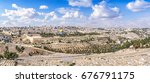 jerusalem old city and the... | Shutterstock . vector #676791175