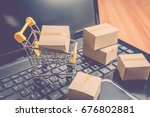 many cardboard boxes and... | Shutterstock . vector #676802881