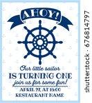 nautical sailor theme printable ... | Shutterstock .eps vector #676814797