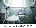 Small photo of Life support and critical care in the ICU, unfocused background.