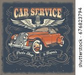 vector vintage illustration ... | Shutterstock .eps vector #676823794