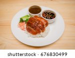 roasted duck with rice  thai... | Shutterstock . vector #676830499