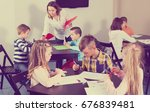 concentrated little children... | Shutterstock . vector #676839481