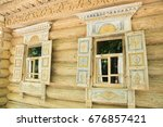Russian Wooden Cabins Houses...