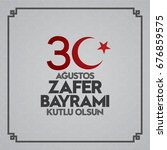 30 august zafer bayrami victory ... | Shutterstock .eps vector #676859575