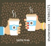 coffee to go  hands holding hot ...   Shutterstock .eps vector #676861171