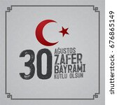 30 august zafer bayrami victory ... | Shutterstock .eps vector #676865149