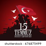 july 15  democracy and national ... | Shutterstock .eps vector #676875499