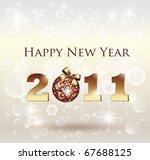 shiny new year celebration card