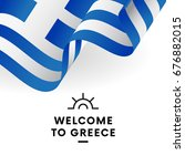 welcome to greece. greece flag. ... | Shutterstock .eps vector #676882015