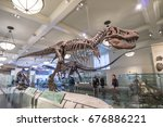 Small photo of New York City, United States - May 15, 2017: Dinosaur fossil model in American Museum of Natural History.