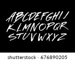 graphic font for your design.... | Shutterstock .eps vector #676890205