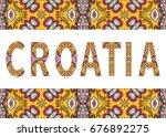 croatia sign with tribal ethnic ...
