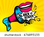 pop art megaphone pink wow... | Shutterstock .eps vector #676895155