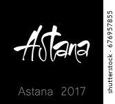 astana 2017. expo exhibition....   Shutterstock .eps vector #676957855