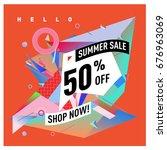 summer sale geometric style web ... | Shutterstock .eps vector #676963069