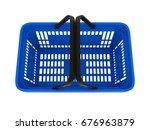 double handle portable plastic... | Shutterstock . vector #676963879